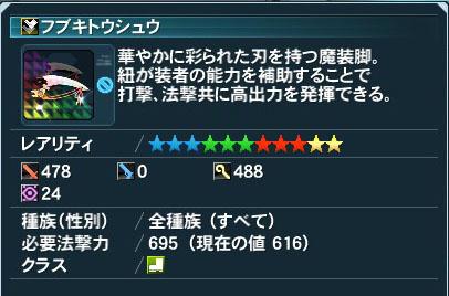 2014-09-13-073448.jpg