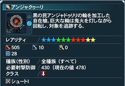 2014-09-16-011704.jpg