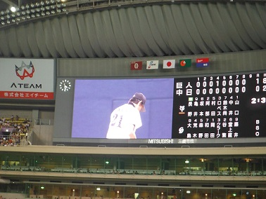 中日×巨人2
