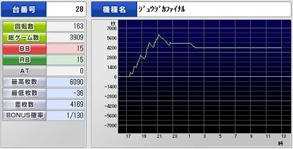 JF_20130419172145.jpg