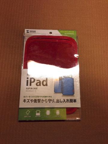iPadminicase3