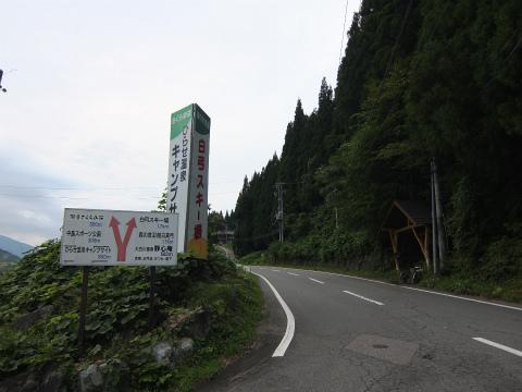 庄川沿い8