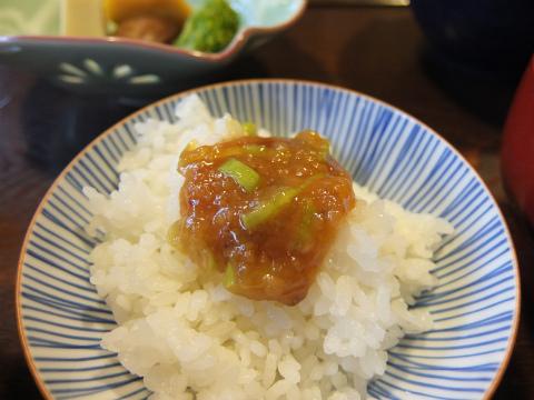 朴葉味噌のせご飯