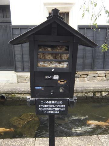 飛騨古川6