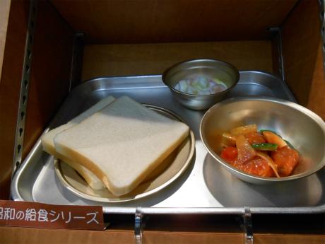 食品サンプル6