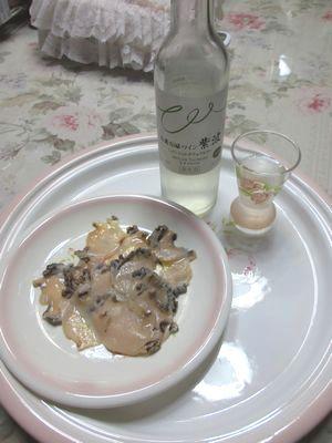 白ワインと三陸アワビ