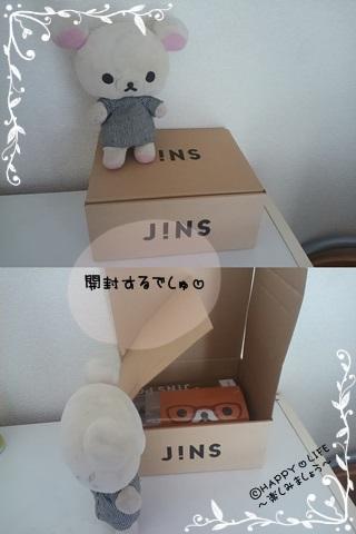 JINS×Rilakkuma-2