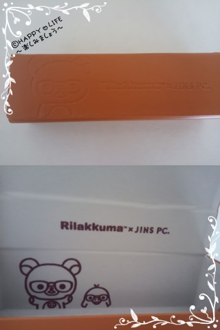 JINS×Rilakkuma-6