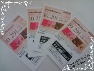 ちこちゃん日記★185★ゆんちゃんが肥える秋でしゅ-3