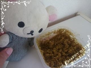 ゆんのお料理レシピ6♪柚子こしょう-4