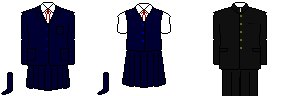 あまちゃん 北三陸高校制服