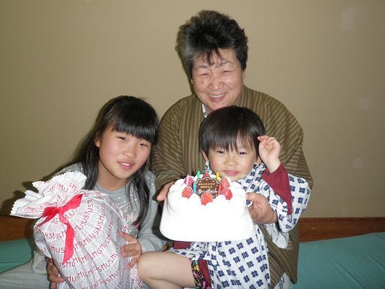 お誕生日おめでとう!!