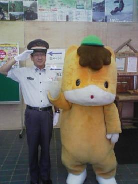 水上駅長とぐんまちゃん