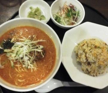 担担麺食堂