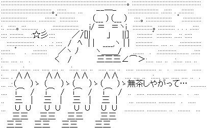 Muchashiyagatte.jpg