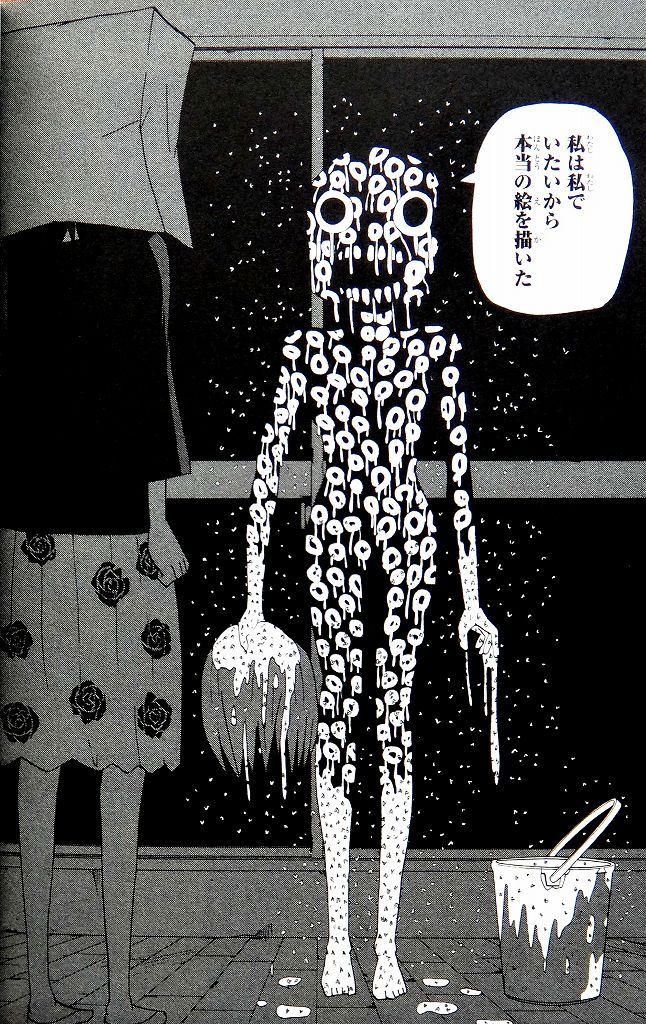 Sorahai-TadaHitoridemoNakamagaHoshii.jpg