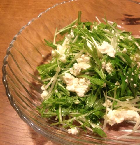 リコッタチーズと水菜のサラダ
