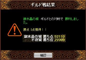 20140124033331c3a.jpg
