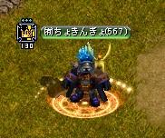 201401270136578d1.jpg