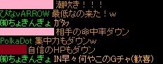 201401270217124bc.jpg
