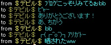 20140203004916943.jpg