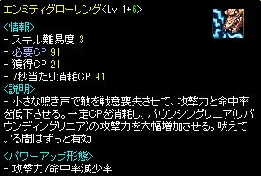 2014020302013967e.jpg