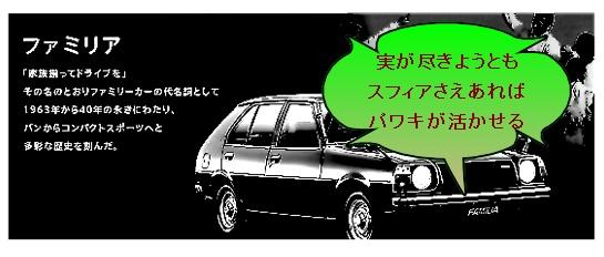 20140205051633830.jpg