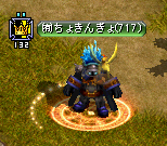 20140217182535fe1.png