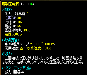 20140217190712085.png