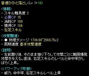20140217190712e7f.png