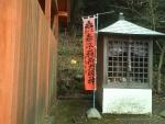 2月3日紀三井寺