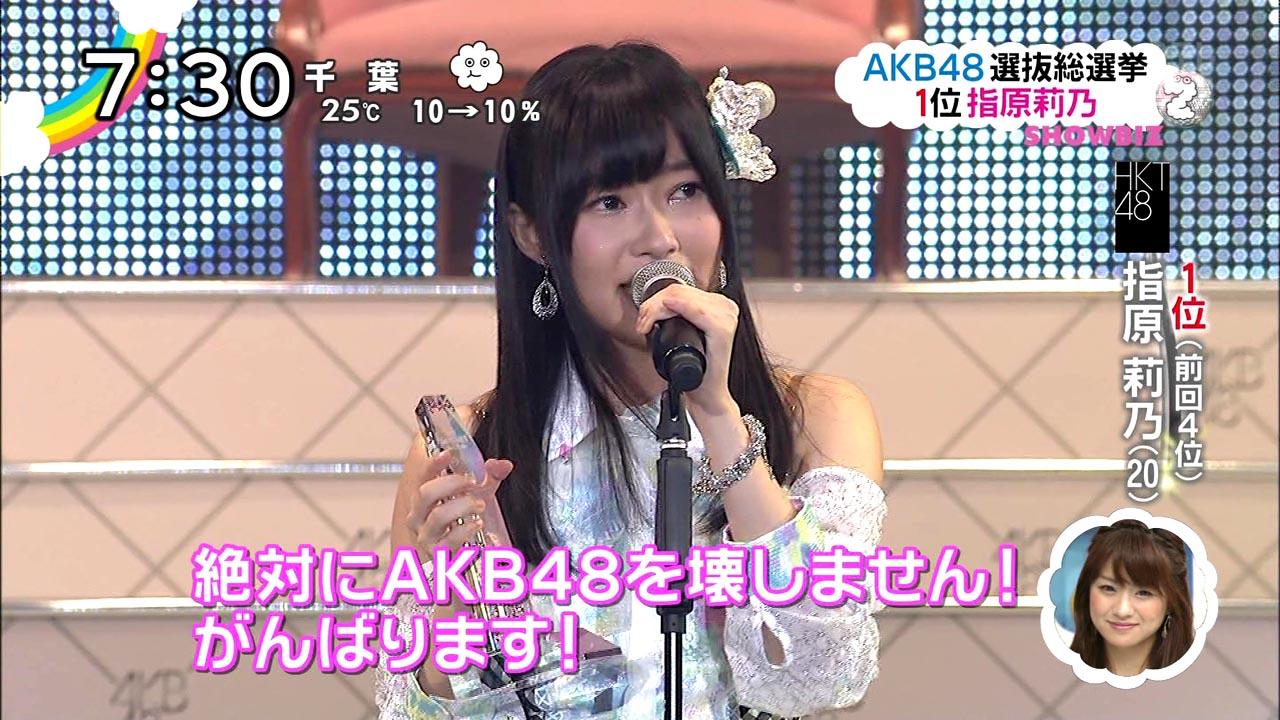 AKBSashi1.jpg