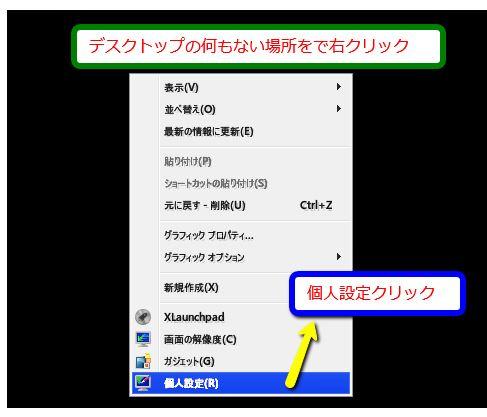 2_20131117102925ccd.jpg