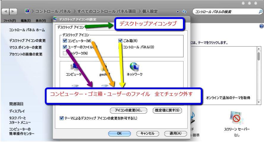 4_20131117102924f20.jpg