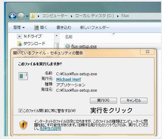 4_20131123111301114.jpg