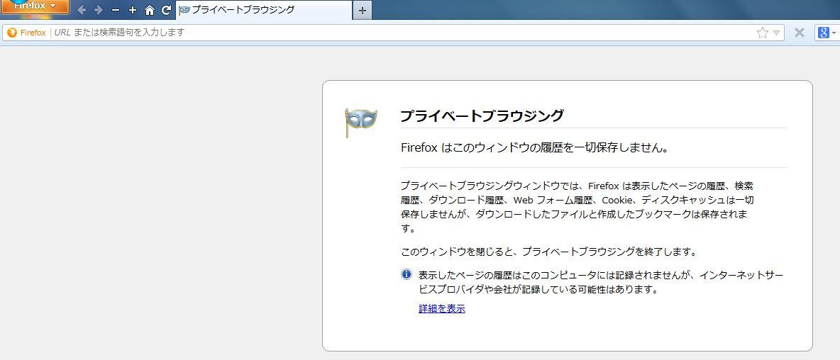 5_201311131234542ce.jpg