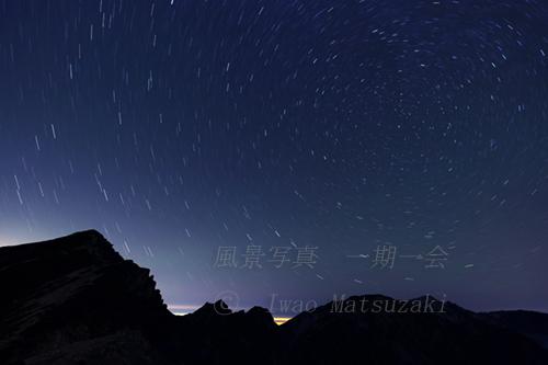 不帰ノ嶮と星空