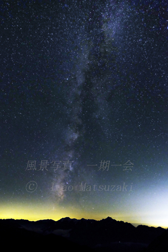 剣岳に昇る天の川
