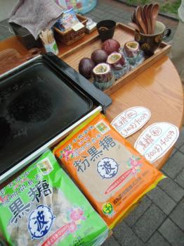 blog_yusuzumi6_convert_20130727180518.jpg