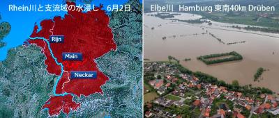 Flood 01