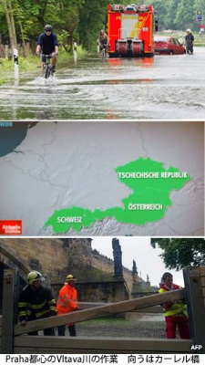 Flood 04