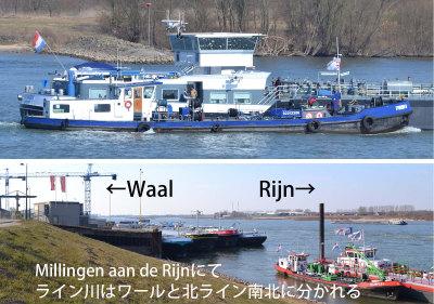 Frood Rijn en Waal 01
