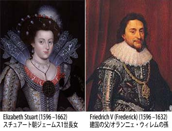 Elizabeth en Friedrich