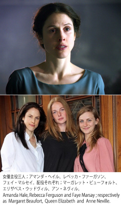 The White Queen Main women casts