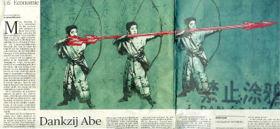 Abenomix 01