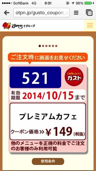 2014 10 10 00 31 37