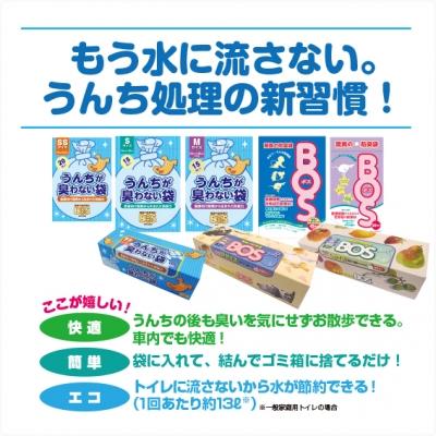 item_pet.jpg