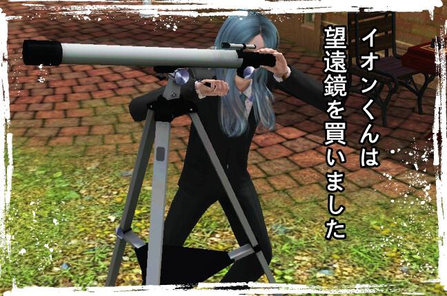 s_23.jpg