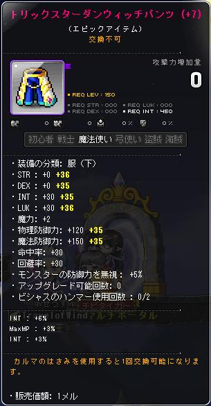 150魔下 I9%