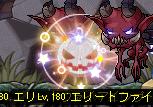 かぼちゃ投げ エフェクト